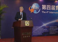 Philippe Clerc, à Pékin, en octobre 2016, pour la 4° rencontre internationale sur l'Intelligence compétitive, organisée par l'université et le Bureau d'information scientifique et technologique de Pékin.